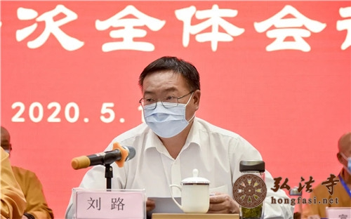 湖北省襄阳市佛教协会第三次代表会议圆满闭幕 果藏法师当选会长