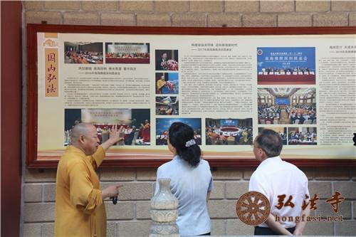 杜玲率队赴弘法寺调研并检查宗教活动场所疫情防控工作
